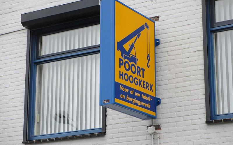 Poort Hoogkerk
